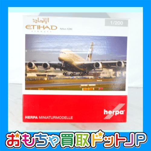 ヘルパ 1/200 【ETIHAD エティハド航空 A380】#557092をお買取いたしました