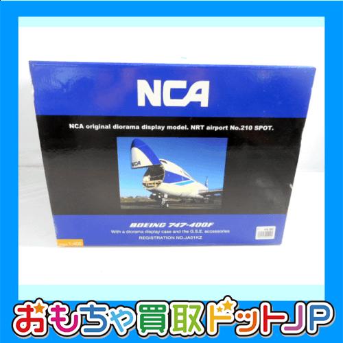 千葉県千葉市よりcargo 1/400 【NCA ボーイング747-400F】#KZD44402をお買取いたしました