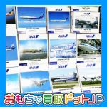 大阪府より【全日空商事 1/500飛行機模型多数】お買取りしました!!