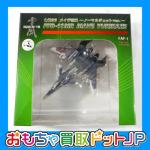 【買取参考価格 11,000円】プラッツ 1/200 FFR-41MR 戦闘妖精雪風 メイヴ ノーマルジェットver.をお買取させていただきました