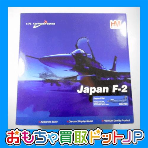 ホビーマスター 1/72 Japan F-2 #HA2705