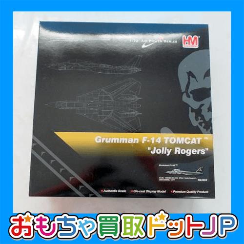 ホビーマスター 1/72 グラマン F-14 トムキャット ジョリーロジャー HA5203