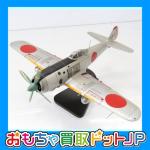 【買取参考価格 14,000円】ウイングクラブ 1/32【キ84 四式戦闘機 疾風】をお買取させていただきました