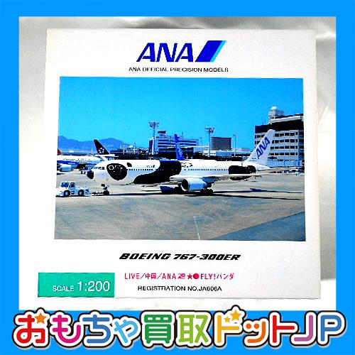 全日空商事 1/200 【ANA BOEING 767-300ER LIVE/中国/ANA20★●FLY!パンダ】#NH20026