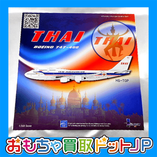 インフライト 1/200 【タイインターナショナル BOEING 747-400】IF744601
