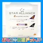 【買取参考価格 13,000円】FOX 1/200 B747-400 スターアライアンス シンガポール航空をお買取させていただきました
