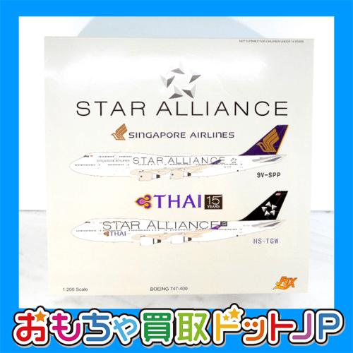 FOX 1/200 B747-400 スターアライアンス シンガポール航空