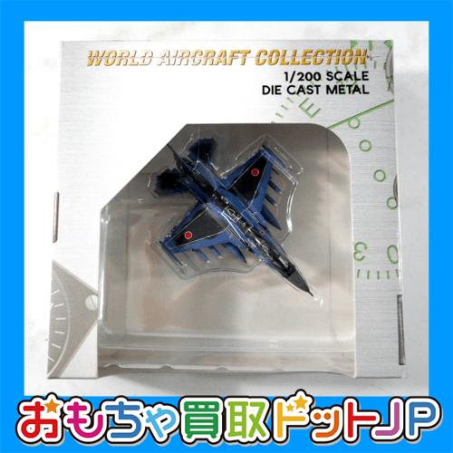 ワールドエアクラフト 1/200 【F-2A 第6飛行機】22023