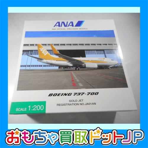 全日空商事 1/200 【ANA B737-700 ゴールドジェット】NH20019