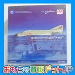 【買取参考価格 6,000円】ホビーマスター 1/72 マクドネルダグラス F-4EJ HA1906をお買取させていただきました