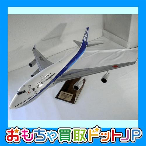 パックミン・PACMIN 1/100 ANA B747-400 JA8096