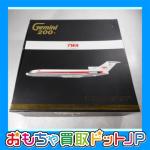 【買取参考価格 4,000円】ジェミニ200 1/200 B727-200 G2TWA100をお買取させていただきました