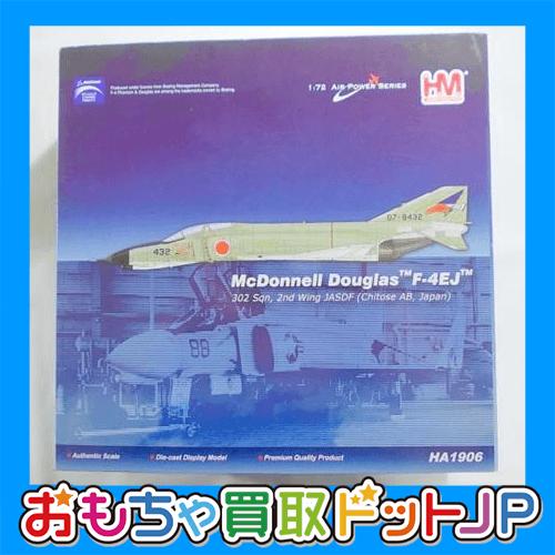 ホビーマスター 1/72 マクドネルダグラス F-4EJ HA1906