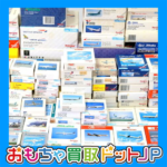 【ヘルパ 1/200】飛行機模型/ダイキャストの価格表を更新!
