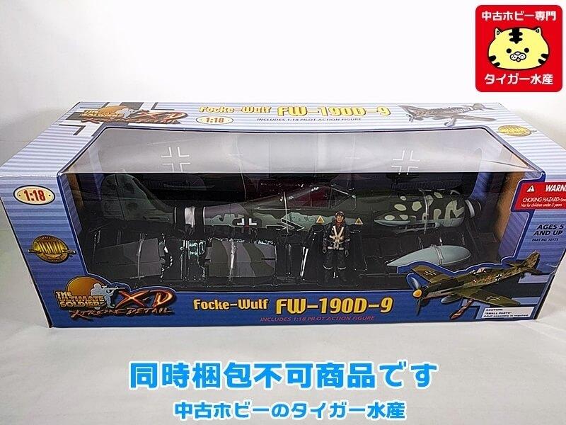 21ST Century Toys 1/18 フォッケウルフ FW190D-9