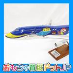 """<span class=""""title"""">パックミン 1/100 全日空 飛行機模型をお買取させていただきました!</span>"""