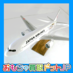 "<span class=""title"">【JAL】買取価格表を更新しました!</span>"